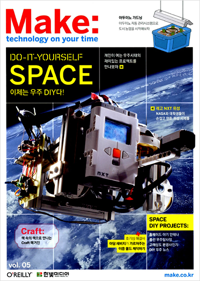 Make: Technology on Your Time Volume 05